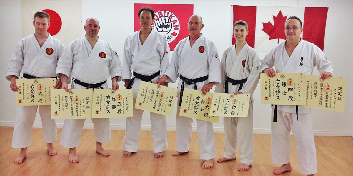 Belleville Karate and Jiu Jitsu